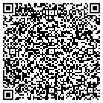"""QR-код с контактной информацией организации Общество с ограниченной ответственностью ООО """"АГРОПРАКТ"""""""