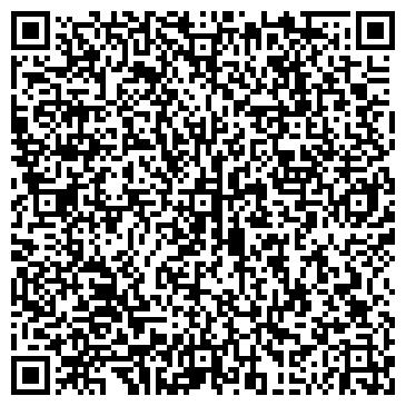QR-код с контактной информацией организации OOO Захидспецпрофиль, Общество с ограниченной ответственностью