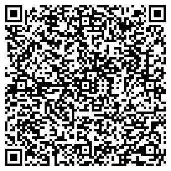 QR-код с контактной информацией организации ГОЛДЕН АЙ ЮГ