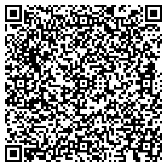 QR-код с контактной информацией организации ООО «Лесострой»
