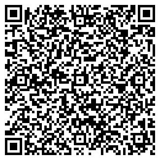 QR-код с контактной информацией организации СП «МЕРА»