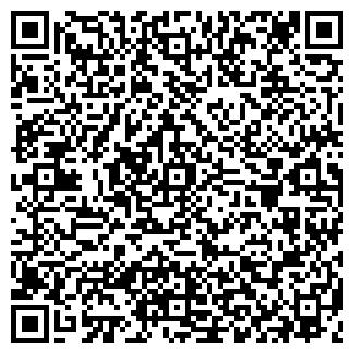 QR-код с контактной информацией организации ЛКМ-СЕРВИС