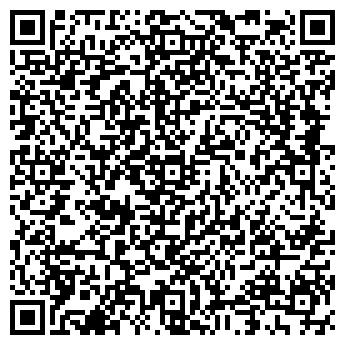 QR-код с контактной информацией организации ФОП Сахно Н. В.