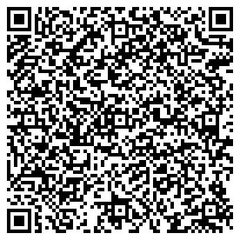 QR-код с контактной информацией организации ООО «Водобуд»