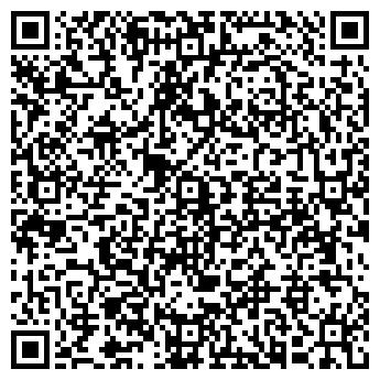 QR-код с контактной информацией организации АПТЕКА №45 ВИОЛА (ГП)