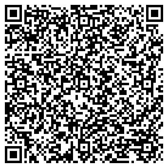 """QR-код с контактной информацией организации Частное предприятие чп """"Бойко Р.В"""""""