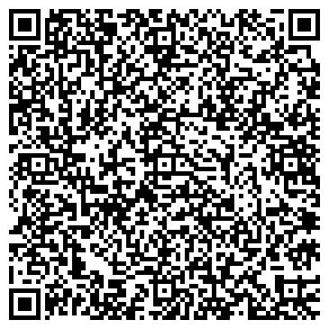 """QR-код с контактной информацией организации ООО """"Синус-Инженеринг"""""""