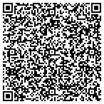 QR-код с контактной информацией организации Общество с ограниченной ответственностью Технология СТ ООО