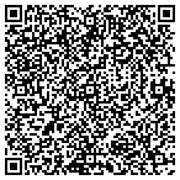 QR-код с контактной информацией организации ДЕТСКИЙ ОЗДОРОВИТЕЛЬНЫЙ КОМПЛЕКС МАЯК