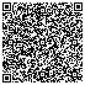 QR-код с контактной информацией организации СТРОЙБЛОК