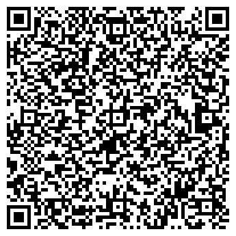 QR-код с контактной информацией организации чп Алиев
