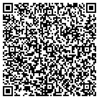 QR-код с контактной информацией организации ЧП Мединский Р.Н.