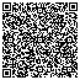 QR-код с контактной информацией организации Частное предприятие ПП Унлюс