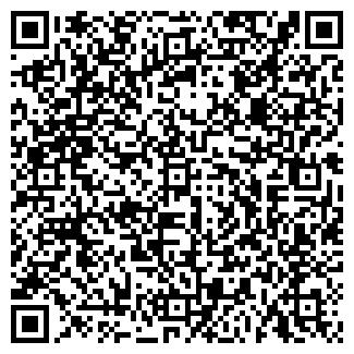 """QR-код с контактной информацией организации ИП """"Прилуцкий"""""""