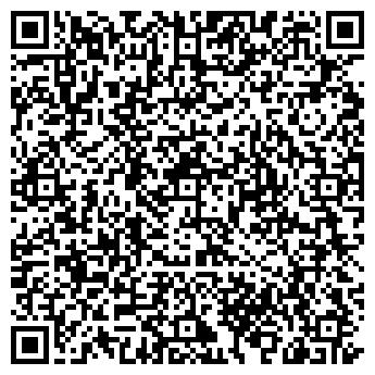 QR-код с контактной информацией организации Демонтаж плюс