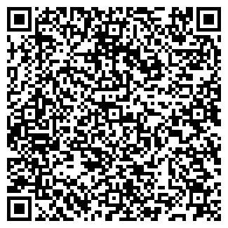 QR-код с контактной информацией организации Частное предприятие Профессионал