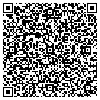 QR-код с контактной информацией организации ЧП Патока