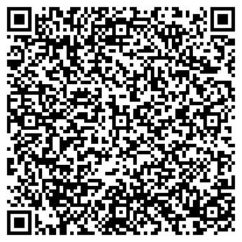QR-код с контактной информацией организации Траектория
