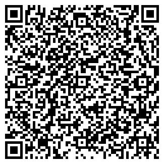 QR-код с контактной информацией организации Частное акционерное общество Алекс-СТРОЙ