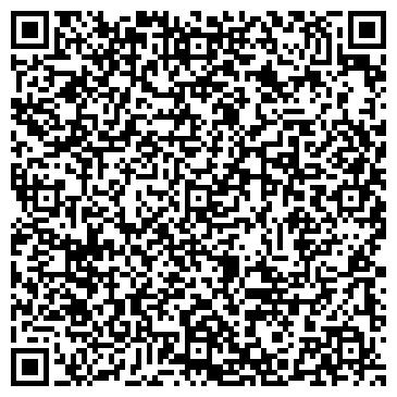"""QR-код с контактной информацией организации ООО""""Сигма Мастер"""""""
