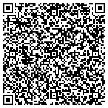 QR-код с контактной информацией организации Интернет-магазин «ремсмеси»