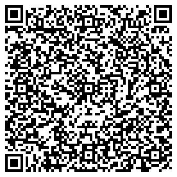 QR-код с контактной информацией организации ПП Галушко