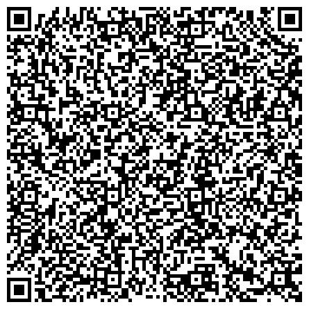 QR-код с контактной информацией организации СПД Максюта А. И., Частное предприятие
