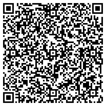 QR-код с контактной информацией организации ПП Загазей
