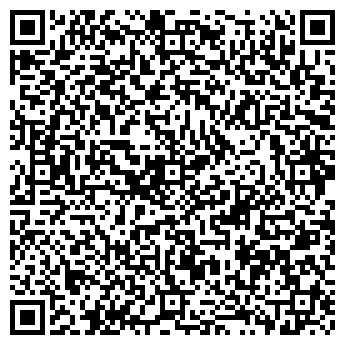 """QR-код с контактной информацией организации ООО """"Момот-Бетон"""""""