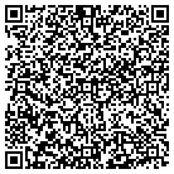 QR-код с контактной информацией организации Другая СПД Капинус