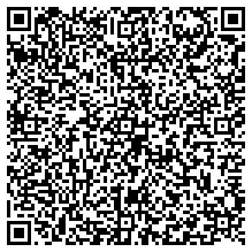 """QR-код с контактной информацией организации ДП """"Підприємство ЛВК-48"""""""