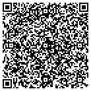 QR-код с контактной информацией организации Виконце, Частное предприятие