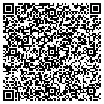 QR-код с контактной информацией организации ФЛП Белицкий В. В.