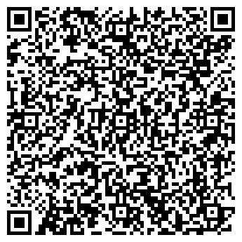 QR-код с контактной информацией организации Компания «Филин»