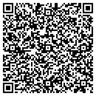 QR-код с контактной информацией организации Електрик