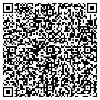 QR-код с контактной информацией организации Камень-Грант СТК