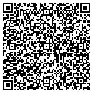 QR-код с контактной информацией организации Паукова И.С.