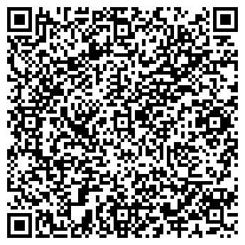 QR-код с контактной информацией организации Донлайт ООО
