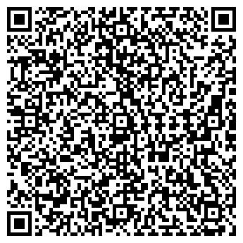 QR-код с контактной информацией организации ТБК БМ-ГРУП