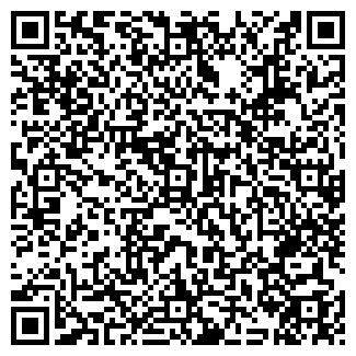 QR-код с контактной информацией организации «Энерго-Арт»