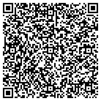 QR-код с контактной информацией организации Общество с ограниченной ответственностью ООО «ВИАЛОК БИЛД»