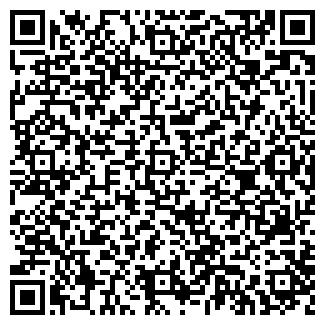 """QR-код с контактной информацией организации ЧП """"Дуга"""""""