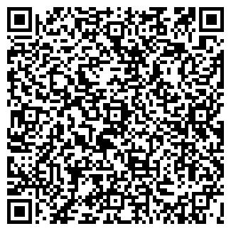 QR-код с контактной информацией организации Клирен