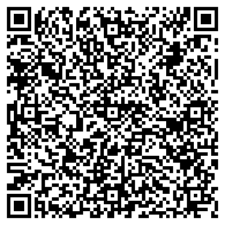 QR-код с контактной информацией организации ПАССАЖ+