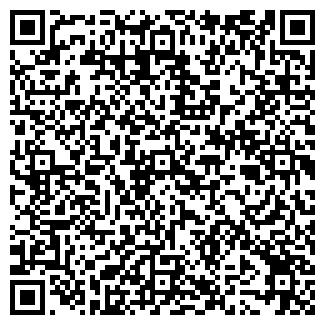 QR-код с контактной информацией организации Зелень