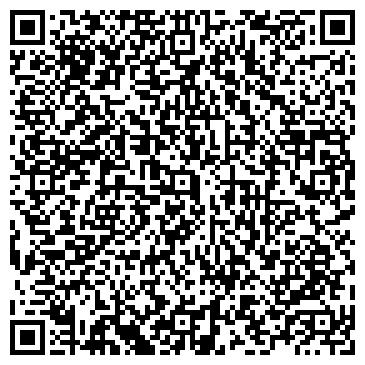 QR-код с контактной информацией организации Общество с ограниченной ответственностью ООО Оптима-комплекс