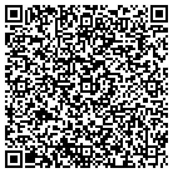 QR-код с контактной информацией организации ООО «Стройсервис»