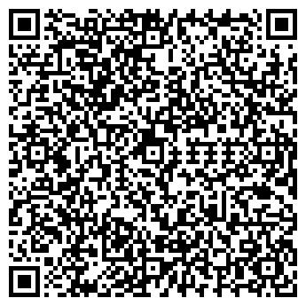 QR-код с контактной информацией организации Общество с ограниченной ответственностью КМС