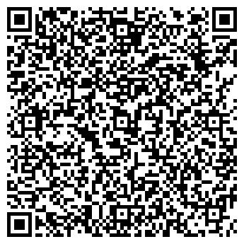 QR-код с контактной информацией организации Утепление фасадов