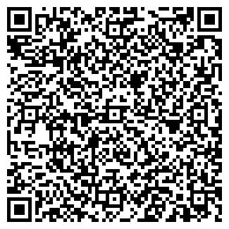 QR-код с контактной информацией организации garnahata